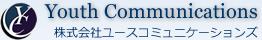 株式会社ユースコミュニケーションズ