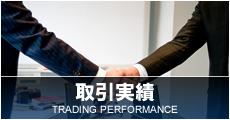 trading_banner
