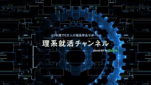 理系就職チャンネル_チャンネルアート (1)